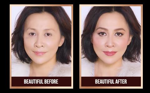carina lau cover look makeup makeup products charlotte tilbury